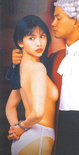 handcuffed girl from the DVD cover of Raped By An Angel