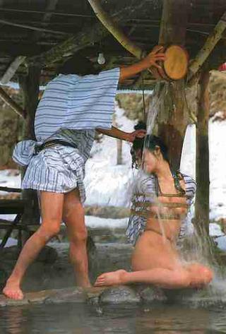 winter water bondage