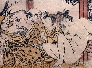 Japanese bondage art with caned boobs