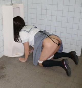 urinal slave