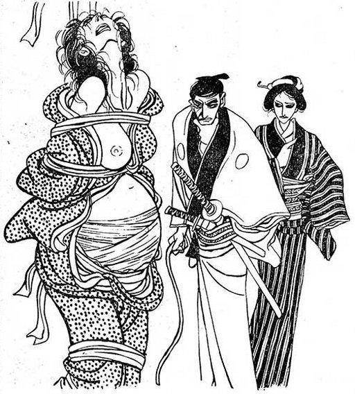 pregnant captive of an unhappy japanese samurai