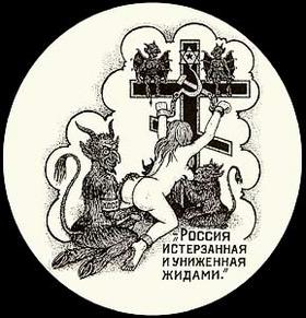 russion zechist prisoner tattoo showing bondage buttfucking plus religious iconography