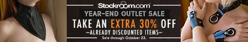 stockroom-outlet-sale-banner