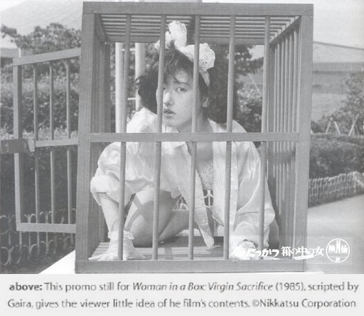 virgin in a cage